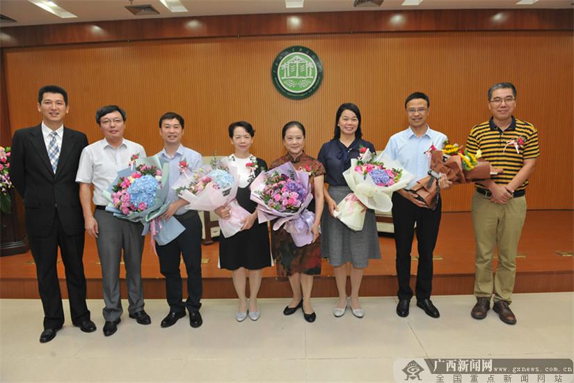 广西举办2018年师德论坛迎接第34个教师节