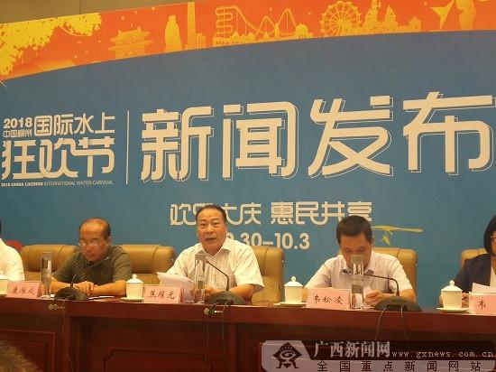2018中国柳州国际水上狂欢节将于10月1日开幕