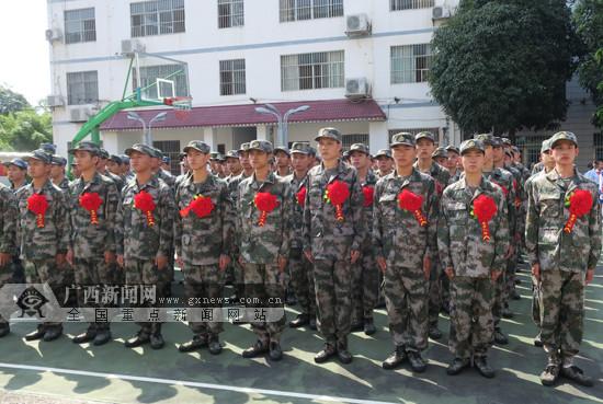 田阳举行入伍新兵欢送大会 109名新兵奔赴军营
