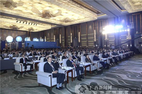 广西北部湾银行参与承办2018年中国-东盟市长论坛