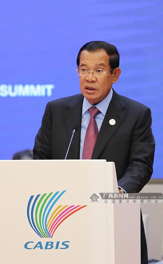 柬埔寨首相洪森与中国企业CEO举行圆桌对话