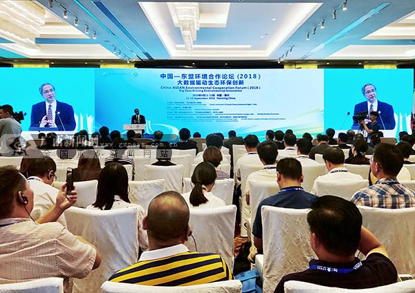 中国-东盟环境高层对话大数据驱动生态环保创新