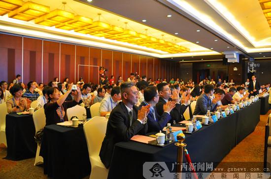 区块链技术创新论坛在南宁举行(图)