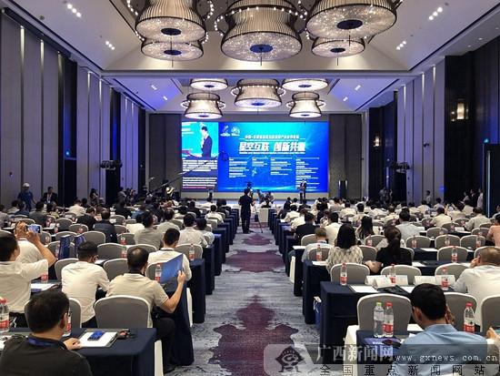 中国-东盟信息港卫星应用产业合作论坛在南宁举行