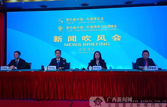 第15届东博会8个国家包馆 1570名记者报道盛会(图)