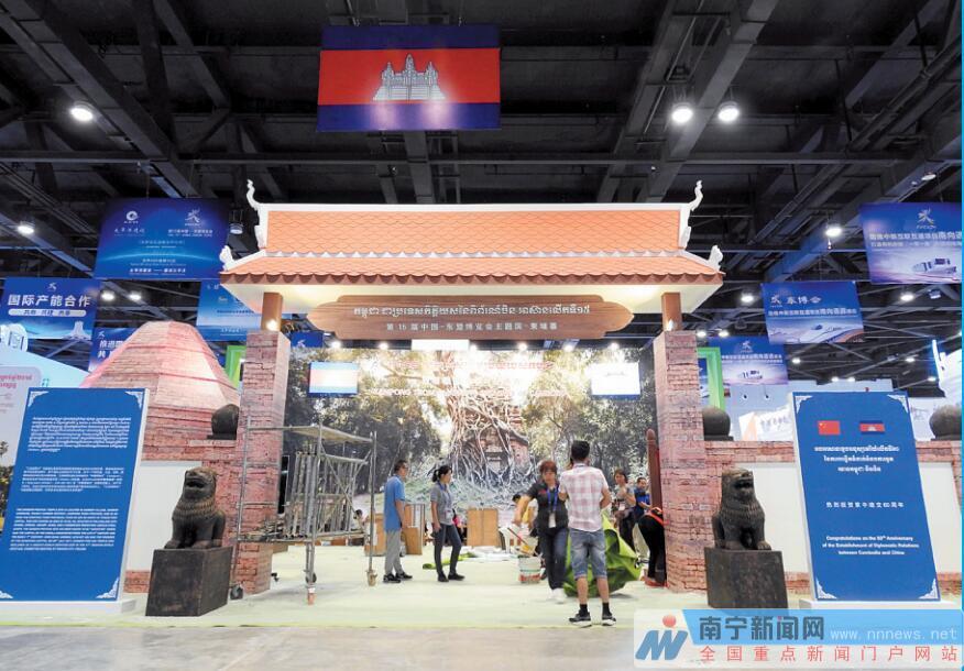 东博会11国魅力之城展区布置完毕