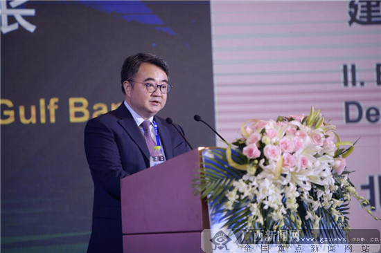 北部湾银行在2018年中国-东盟市长论坛上做专题分享