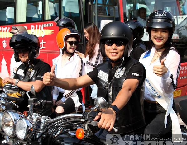 第58届国际小姐中国大赛在桂林拉开序幕