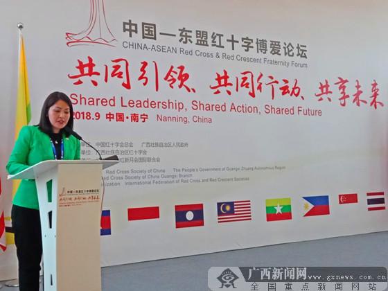 中国-东盟红十字博爱论坛开幕 加强各国红会交流