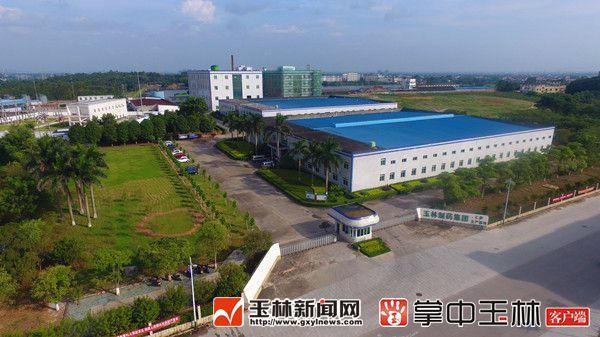 玉林中医药健康产业园:正崛起的健康产业新城