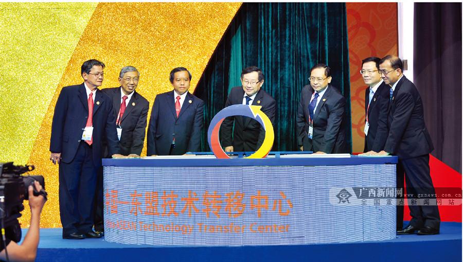 广西引领中国-东盟技术转移与创新合作:走活新棋局