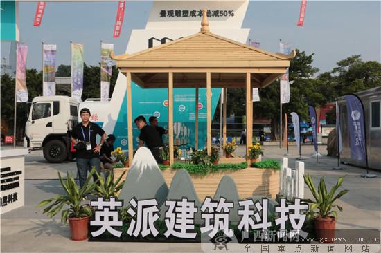 3D打印建筑亮相第15届东博会(图)