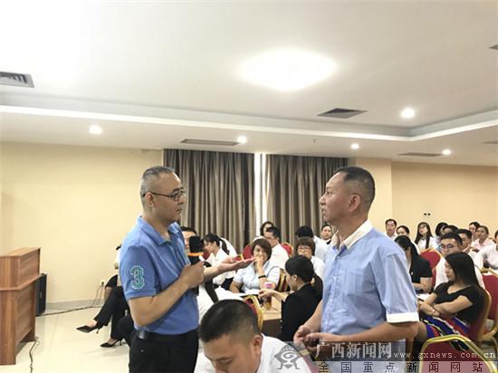 合众人寿广西分公司召开2018年三季度主管轮训