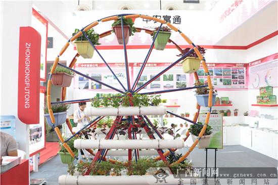 105个广西名特优产品亮相中国-东盟农业国际合作展