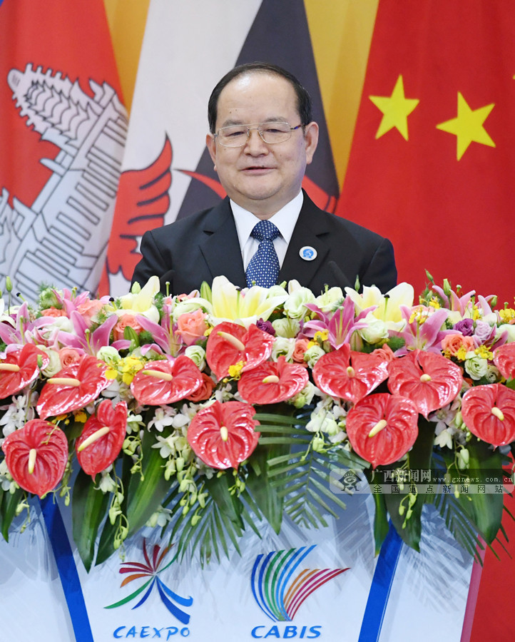 第15届中国—东盟博览会和商务与投资峰会隆重开幕