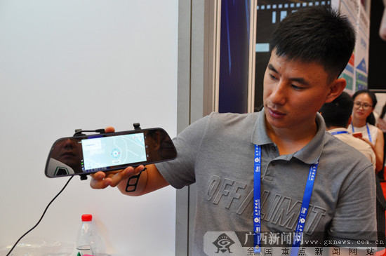 第15届中国-东盟博览会先进技术展12日-15日举行