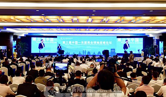 """中外商会领袖对话""""共建共享国际陆海贸易新通道"""""""