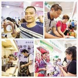 广西白菜网送彩金报9月14日下午版