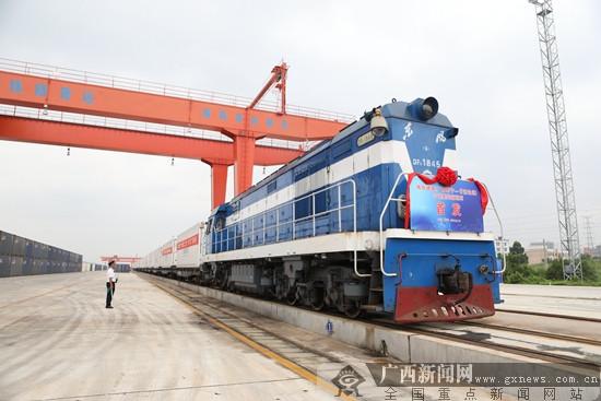 南向通道(南宁—兰州)首趟冷链集装箱班列今日开行