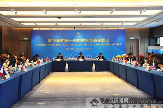 第16届中国-东盟博览会初定2019年9月20日-23日举办