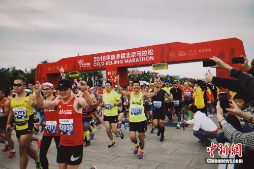 【关于爱情的女生网名】非洲选手夺得2018北京马拉松冠军