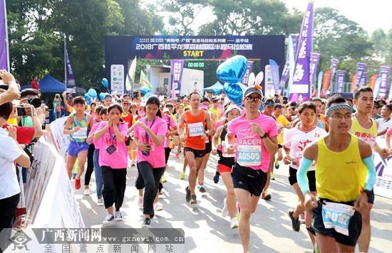 """""""奔跑吧·广西""""生态马拉松系列赛(桂平站)开跑"""