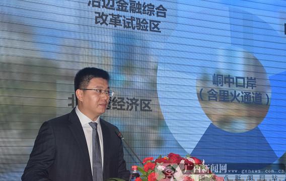 防城区:东博会峰会期间作专题推介签60亿元项目