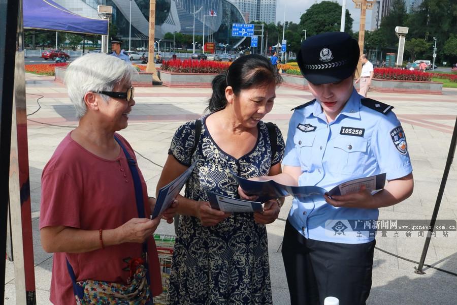 2018年国家网络安全宣传周广西活动启动仪式举行