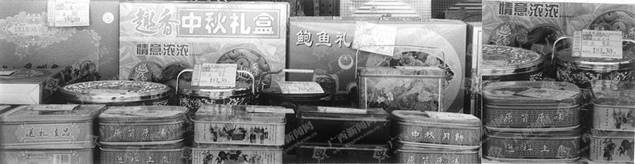 【广西这一天】第19期:广西人这样过中秋