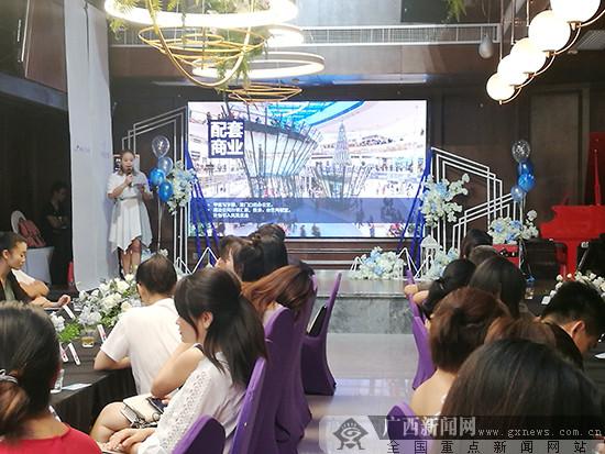 碧桂园时代城新品推介会在南宁举行