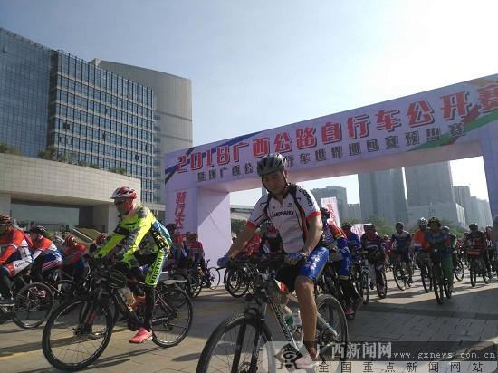 """""""环广西""""公路自行车巡回赛柳州段预热开赛"""