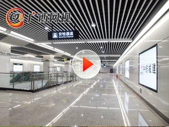 南宁地铁3号线创业路样板站基本完成