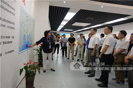 广西召开驻桂央企和区直企业安全生产工作会议