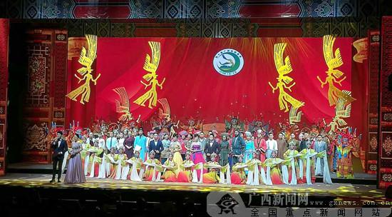 第十届广西戏剧展演圆满落幕