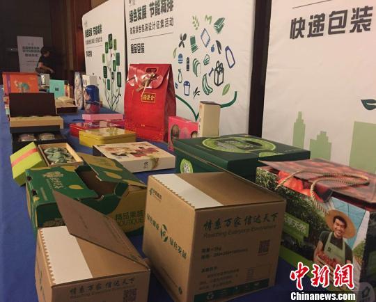 北京面向全国征集绿色包装设计 有效减少过度包装