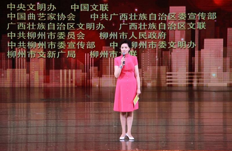 全国道德模范故事汇柳州巡演 榜样力量感人至深