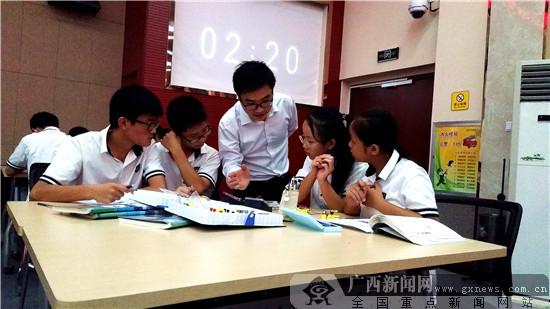 """仙葫學校:一堂物理課開啟""""雙師教學""""研討交流"""