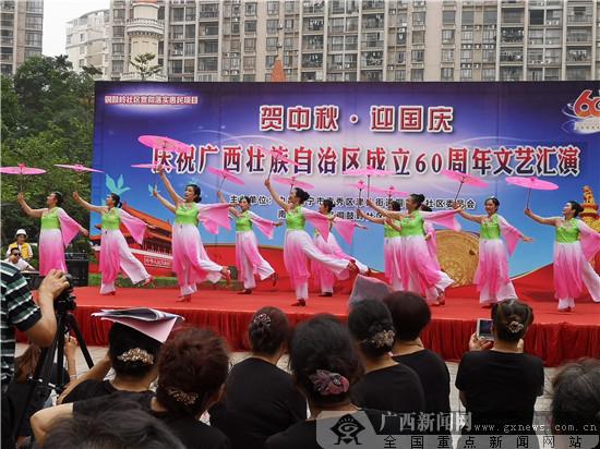 铜鼓岭社区活动精彩 吸引上千居民围观(图)