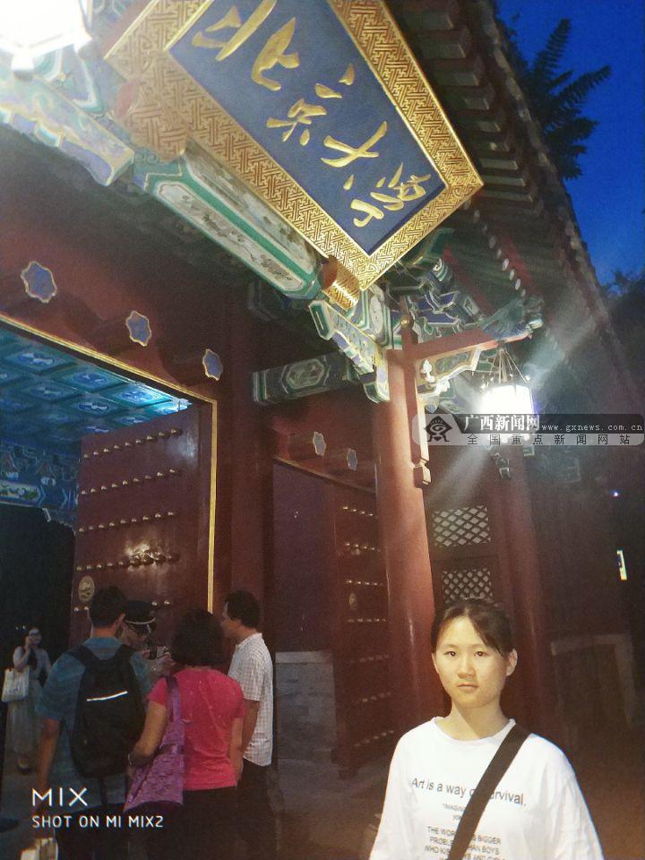 广西福彩学子覃斯欣:期望成为合格的北大人
