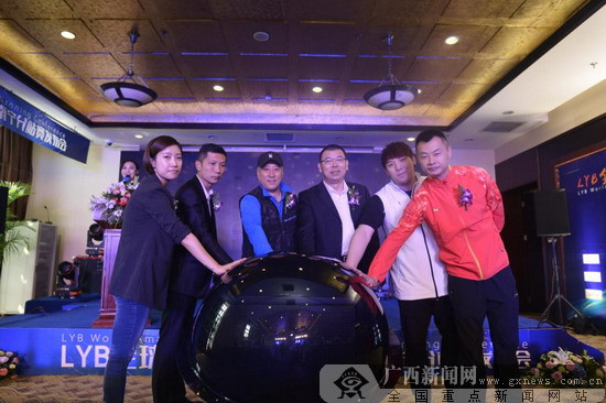 LYB全球业余羽毛球锦标赛落户南宁 启动仪式现场