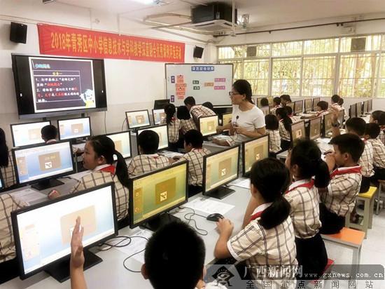 深度融合优秀课例评选推动青秀区教育信息化建设