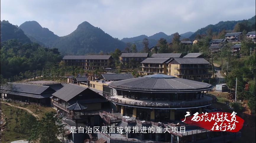 广西旅游扶贫在行动 记录最感人的扶贫故事