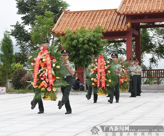 西林县举行烈士纪念日公祭活动