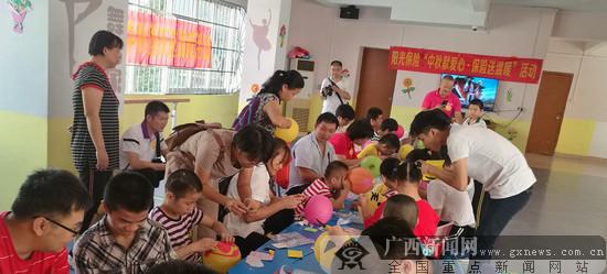 阳光人寿梧州中支积极参与当地保险送温暖活动