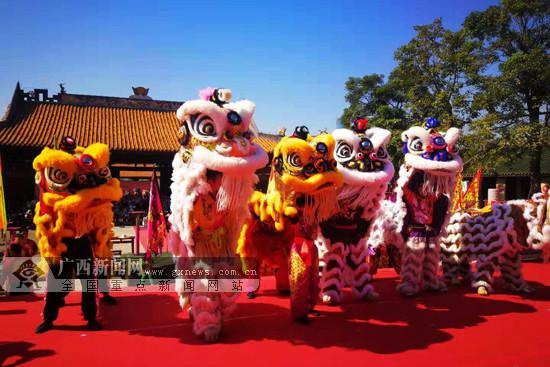 2018年中国-东盟(南宁)孔子文化周龙狮争霸赛举行