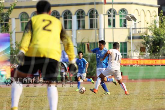广西外国语学院附属学校第2届校园足球邀请赛落幕