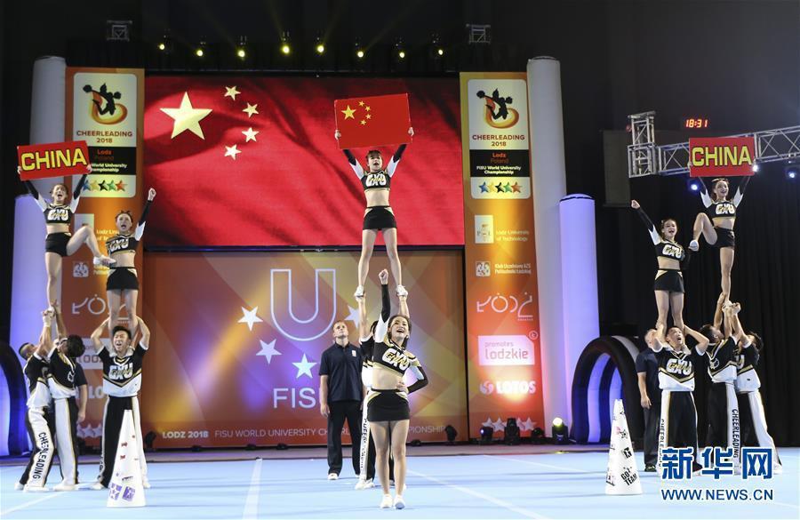 首届世界大学生啦啦操锦标赛落幕 ag电子游戏哪个最会爆大学登顶