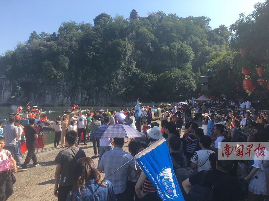 桂林国庆期间新景点异军突起 超六成游客30岁以下