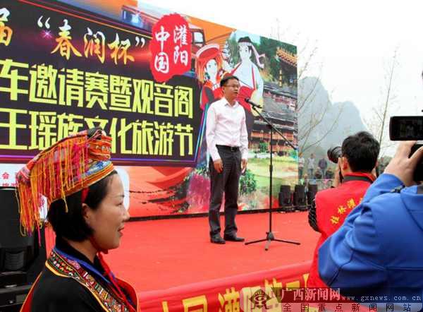 灌阳举行场地越野车邀请赛暨瑶族文化旅游节