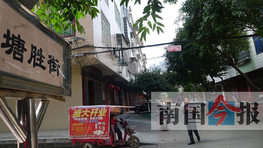 柳州柳江区91条街巷拟命名更名 有建议意见可反映